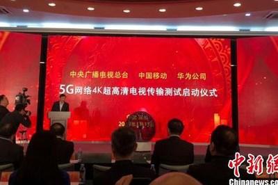 Trung Quốc vừa thử nghiệm truyền hình 4K trên mạng 5G