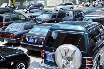 Lãnh đạo cấp cao nghỉ hưu vẫn được dùng xe công