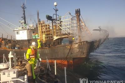 Cháy tàu cá ở Hàn Quốc, thuyền viên người Việt thiệt mạng