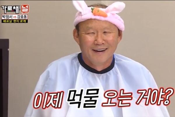 Park Hang Seo, bóng đá, đội tuyển Việt Nam