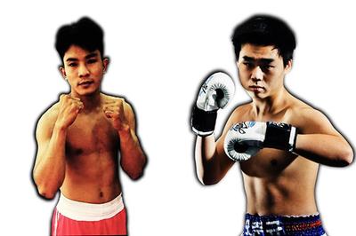 Sàn đấu boxing giao hữu chuyên nghiệp