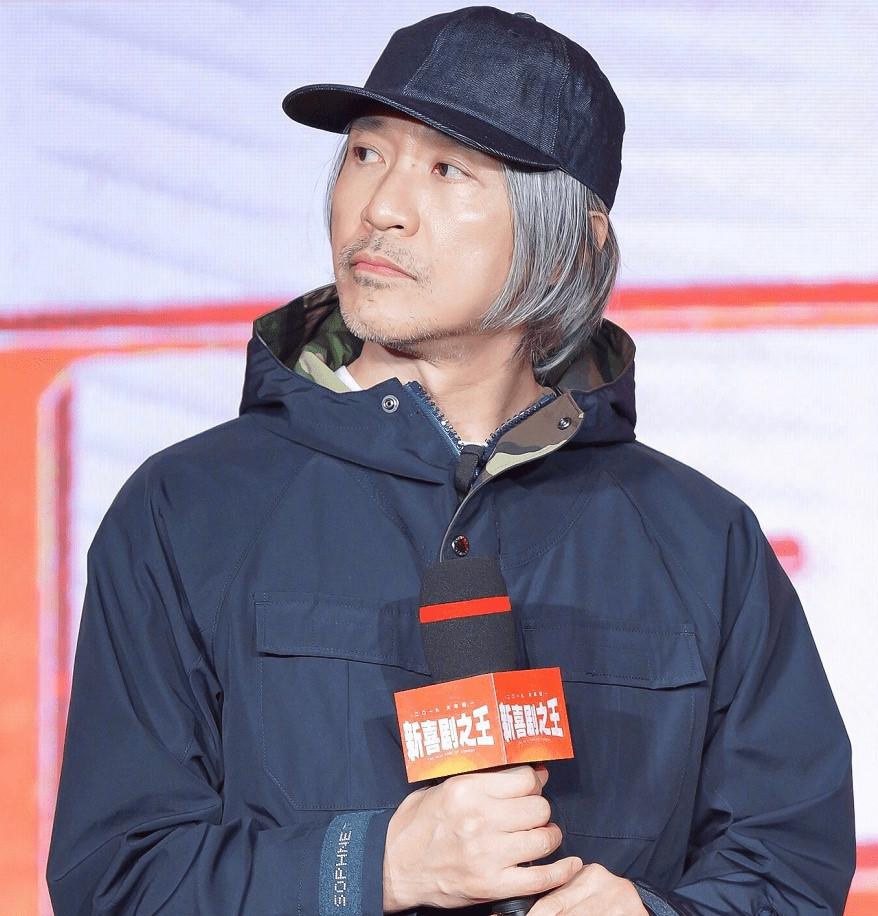 Châu Tinh Trì,vua hài kịch,sao hoa ngữ