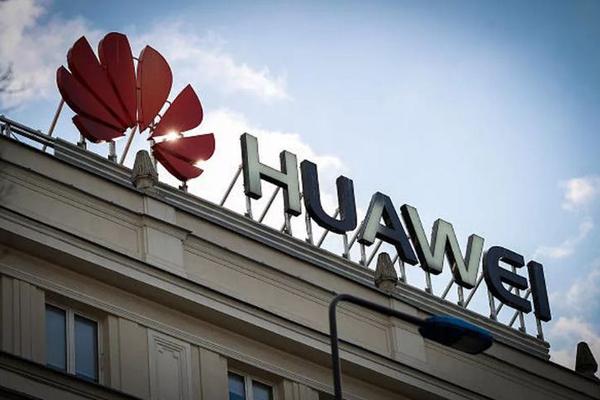 Huawei,ZTE,Chiến tranh thương mại Mỹ Trung,5G
