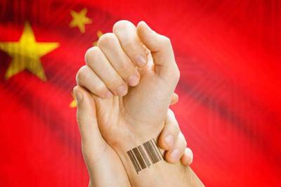 Cách Trung Quốc kiểm soát xã hội bằng công nghệ 4.0