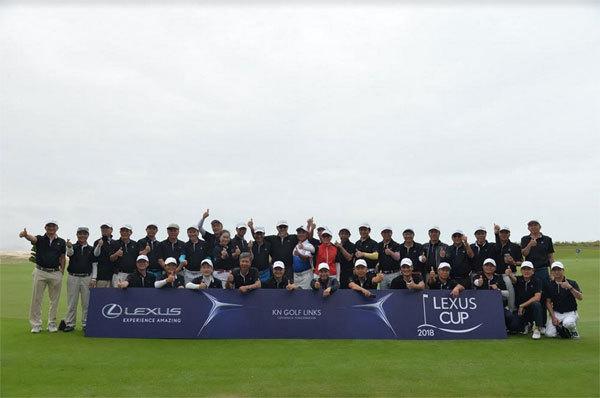 Hành trình trải nghiệm đẳng cấp cùng Golf Lexus Cup 2018