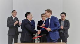 Kaspersky và NCSC hợp tác tăng cường năng lực bảo mật mạng