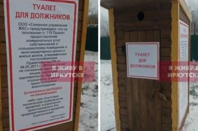"""Độc chiêu """"trị"""" người quên nộp phí vệ sinh ở Nga"""