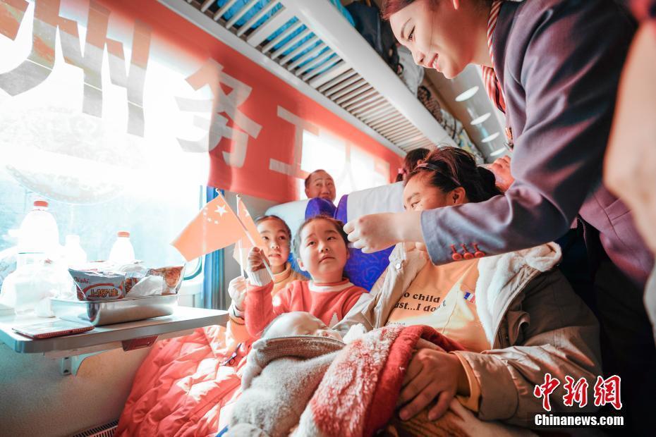 Chuyến tàu về quê ăn Tết đặc biệt của lao động xa nhà