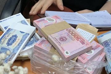 Săn tiền số hiếm: Tờ 500 ngàn series lục quý ra giá 2 triệu đồng