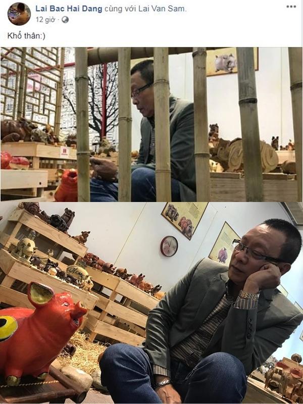 Lại Văn Sâm,Đặng Văn Lâm,Hương Tràm,Thúy Vân,Hồng Vân