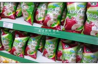 Siêu thị Triều Tiên bán hàng giá 'cắt cổ', nhiều món đắt gấp 10 lần ở Việt Nam