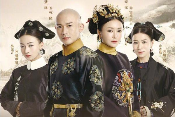 Diên Hi Công Lược, Như Ý truyện bị ngừng chiếu ở Trung Quốc