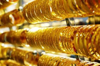 Giá vàng hôm nay 31/1: Tăng lên đỉnh, chạm mốc 37 triệu/lượng
