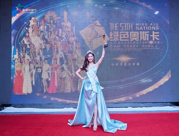 Trúc Ny đăng quang Á hậu 2 Miss All Nations 2019