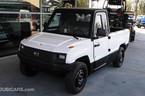Xe bán tải giá chỉ 57 triệu, rẻ bèo như ô tô cỏ
