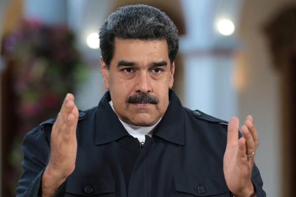 Venezuela,Mỹ,khủng hoảng chính trị,Donald Trump