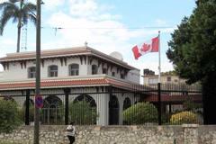 Bệnh lạ quay trở lại Đại sứ quán Canada tại Cuba