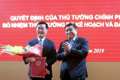 Trao quyết định của Thủ tướng bổ nhiệm ông Nguyễn Đức Trung