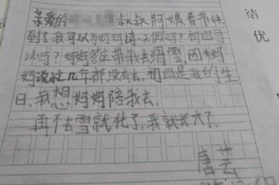 Bức thư xin cho mẹ nghỉ Tết của cô bé 8 tuổi khiến vị sếp xúc động