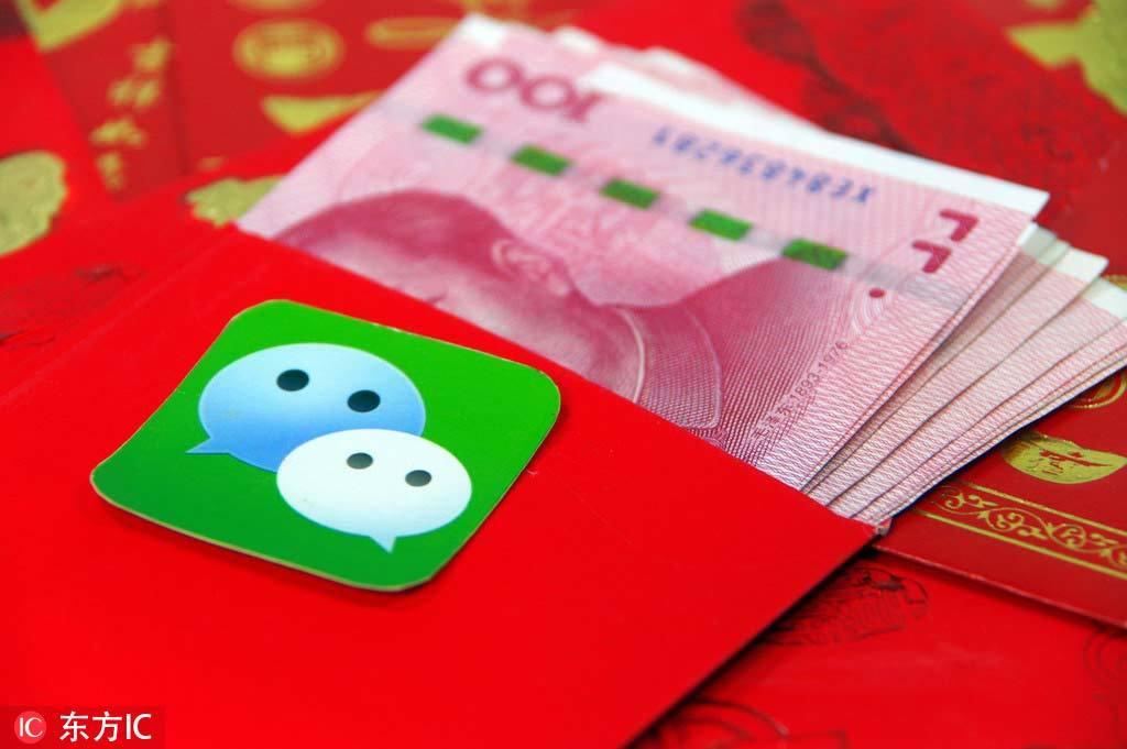Xem người dân Trung Quốc tiêu tiền trước Tết