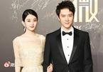Triệu Lệ Dĩnh lần đầu tiết lộ cuộc sống hôn nhân với Phùng Thiệu Phong
