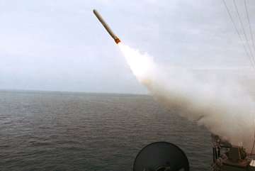 Trả đũa Mỹ, Nga ngừng tham gia INF