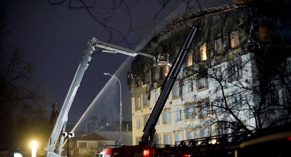 Toà nhà ở trung tâm Moscow chìm trong lửa