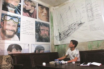 Bè tre Sầm Sơn vượt Thái Bình Dương: Ngư dân huyền thoại giờ ra sao?