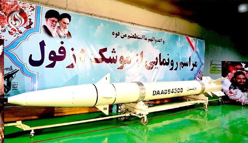 Cận cảnh tên lửa bắn xa 1.000km Iran vừa sản xuất dưới lòng đất
