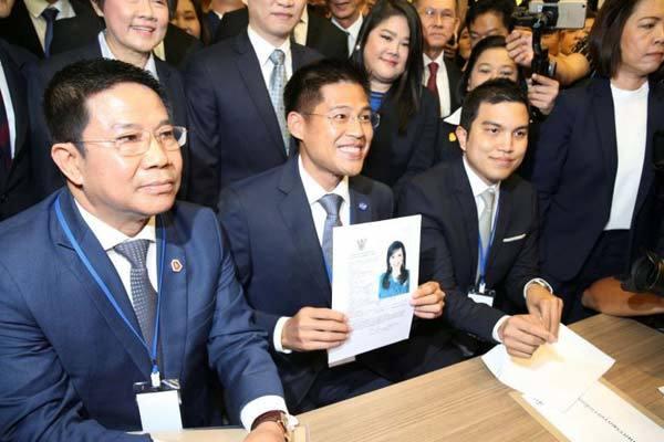 Công chúa Thái Lan,đảng Thai Raksa Chart,bầu cử,tổng tuyển cử,ứng viên,Donald Trump,Tết Nguyên Đán,biểu tình Áo vàng,Hội Nghị Thượng Đỉnh Mỹ Triều
