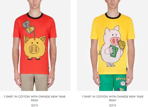 Áo in hình heo của Dolce & Gabbana gây tranh cãi ở Trung Quốc