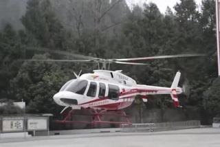 Đại gia dùng trực thăng chở gần 42 tỷ đồng mừng tuổi 800 dân làng