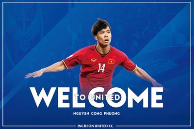 Công Phượng mặc áo số 23, chính thức gia nhập Incheon United