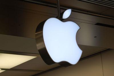 Cựu sếp phụ trách luật của Apple bị khởi tố