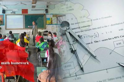 AI tự xây dựng hồ sơ học sinh, kiểm tra bài tập về nhà