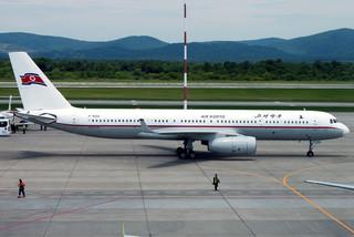 Dàn máy bay của hãng hàng không quốc gia một sao Triều Tiên