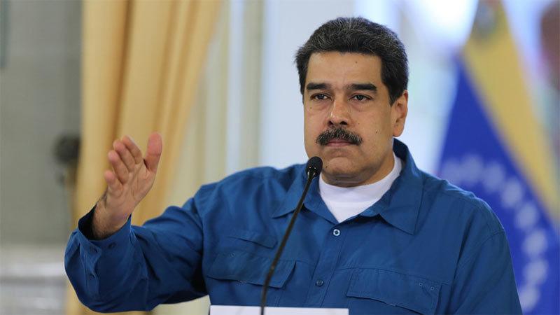 Ngoại trưởng Venezuela mật đàm ở New York