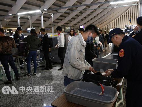 Đài Loan kiểm tra mọi khách Việt tìm các sản phẩm từ thịt lợn