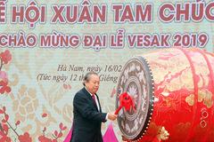 Phó Thủ tướng dự lễ khai hội chùa Tam Chúc