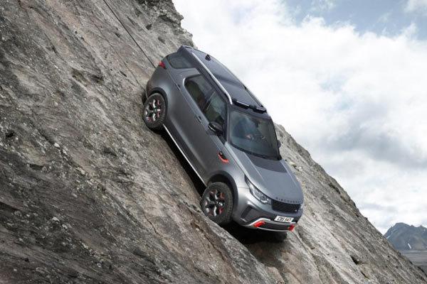 Khó khăn tài chính, Land Rover 'khai tử' xe địa hình Discovery SVX