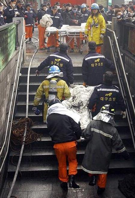 thảm họa,hỏa hoạn,phóng hỏa,tàu điện ngầm,Hàn Quốc