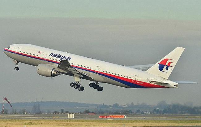 Chuyện kỳ bí,MH370,máy bay mất tích,máy bay mất tích bí ẩn,tàu ma