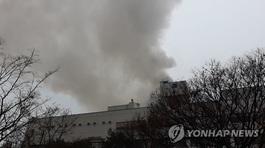 Cháy phòng tắm hơi tại Hàn Quốc, hơn 50 người thương vong