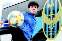 Xem pha solo ghi bàn tuyệt đẹp của Công Phượng ra mắt Incheon
