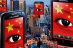 Huawei và những nghi án cố tình đánh cắp bí mật công nghệ