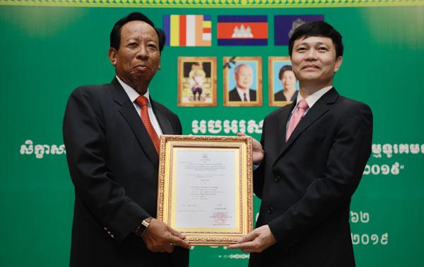 Metfone tiên phong xây dựng kinh tế số ở Campuchia