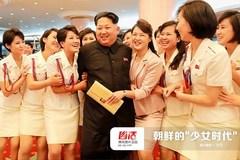 """9 """"bông hồng có gai"""" Moranbong: """"Vũ khí"""" tinh tế của nhà lãnh đạo Kim Jong Un"""