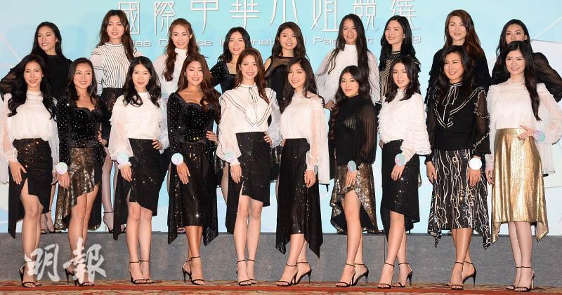 Hoa hậu Quốc tế Trung Quốc 2019,Vương Tuệ Viện,Sao Hoa ngữ
