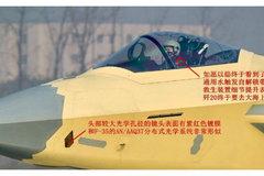 Lộ 'bằng chứng' Trung Quốc nhái chiến đấu cơ Mỹ