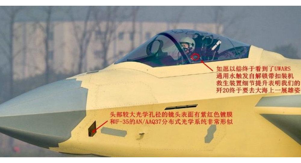 chiến đấu cơ,F-35,chiến cơ J-20,vũ khí Trung Quốc